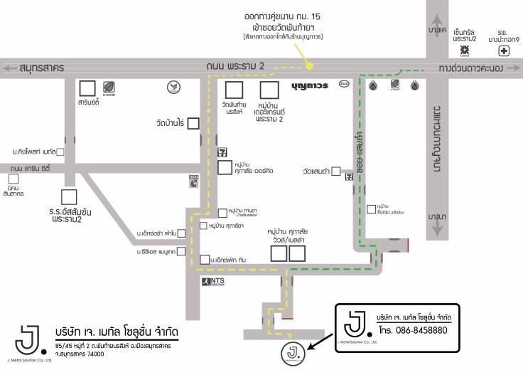 แผนที่บริษัท เจ เมทัล โซลูชั่น