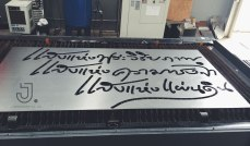 เจ-เมทัลโซลูชั่น-รับขึ้นรูปเหล็กสเตนเลส-jan18-10